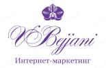 Интернет-маркетинг. На сайте http://bejjani.ru вы можете увидеть инструменты интернет-маркетинга.